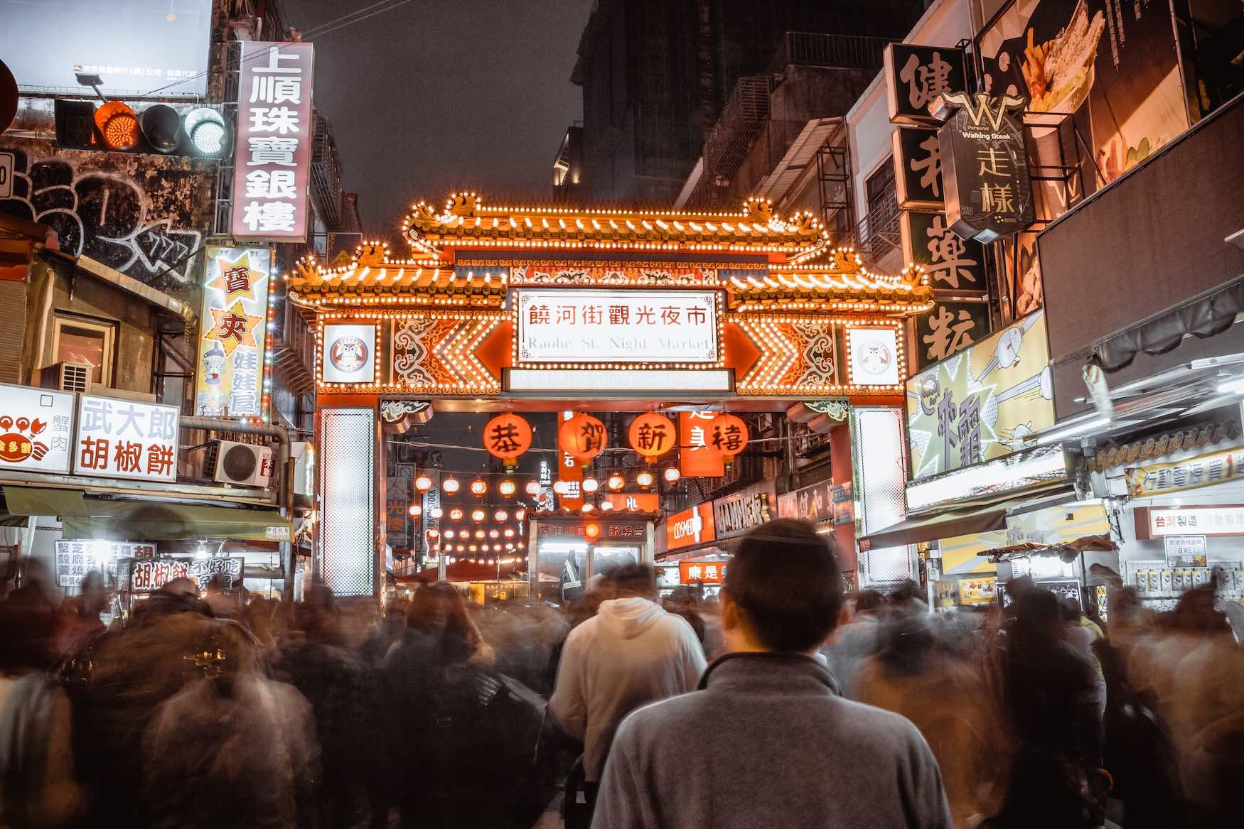Raohe Street Night Market | Photo: Andy Wang