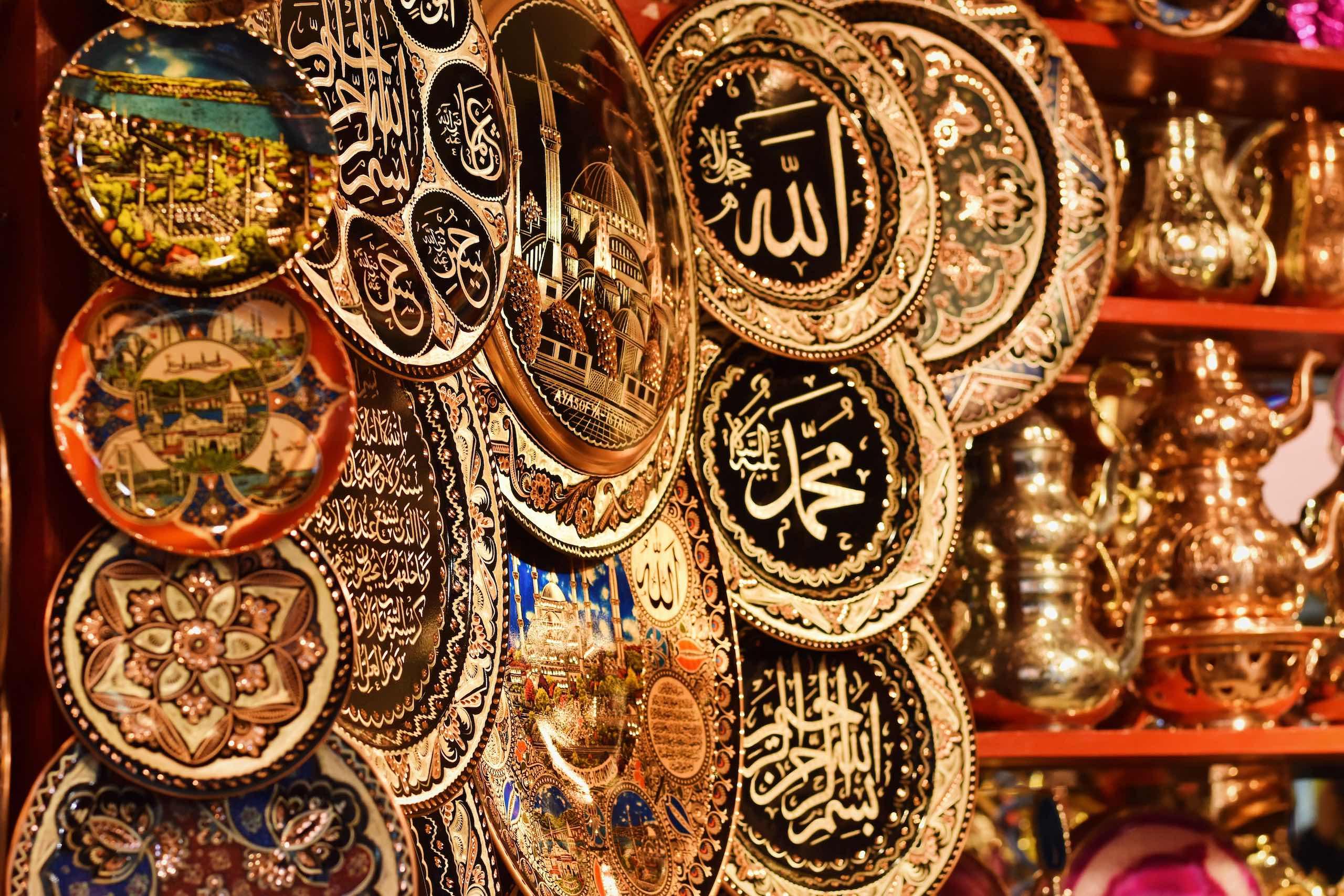 The Grand Bazar | Photo: London Wood