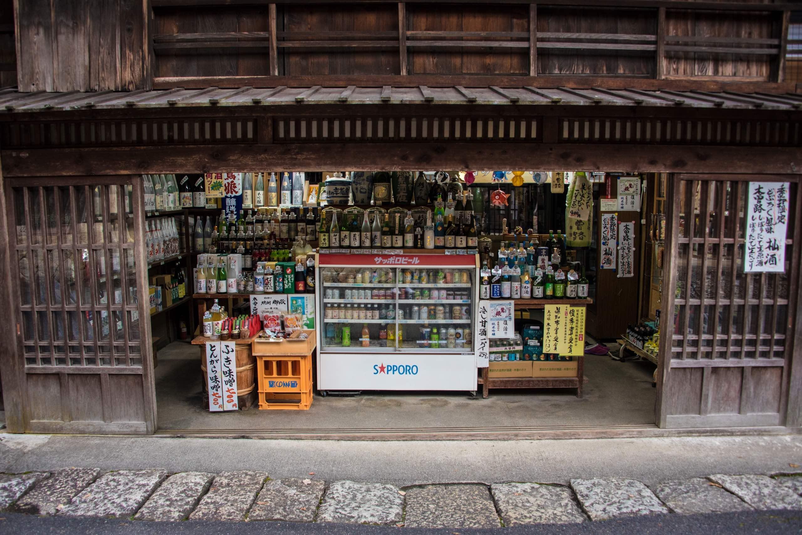 Nakasendo Japan