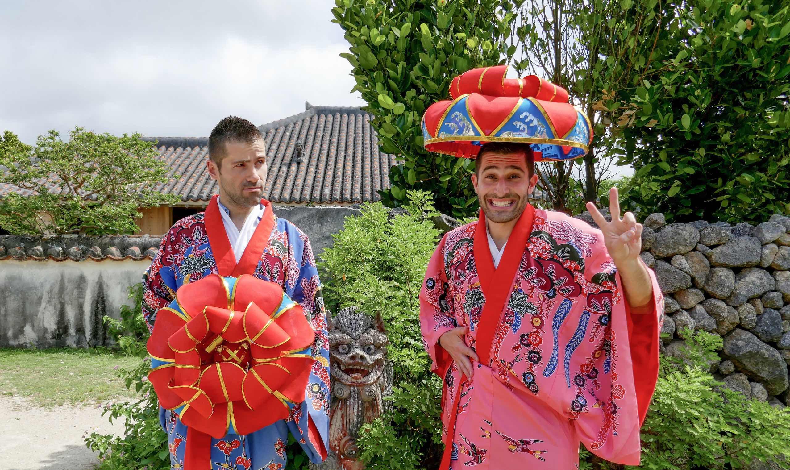 Yaima Village Japan