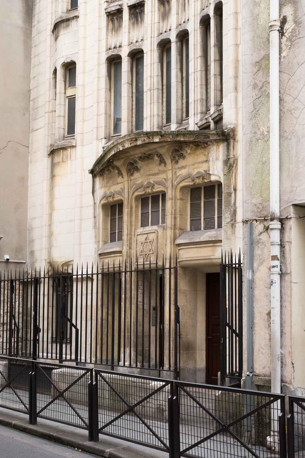 Rue Pavée Le Marais Paris
