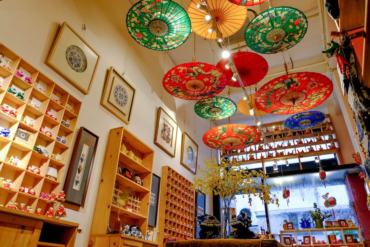 Soul Art Shop Hong Kong