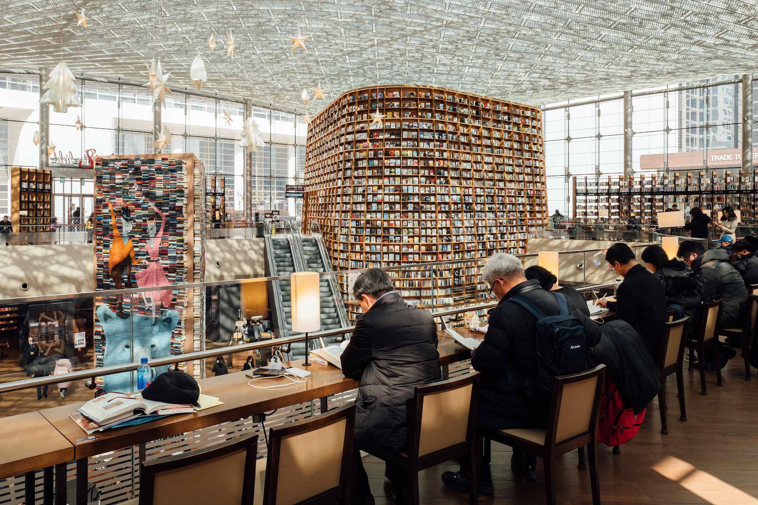Starfield Library   Photo: Rawkkim