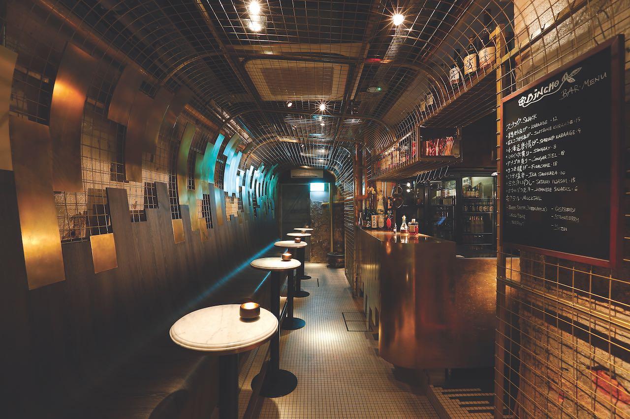 Bincho Bar