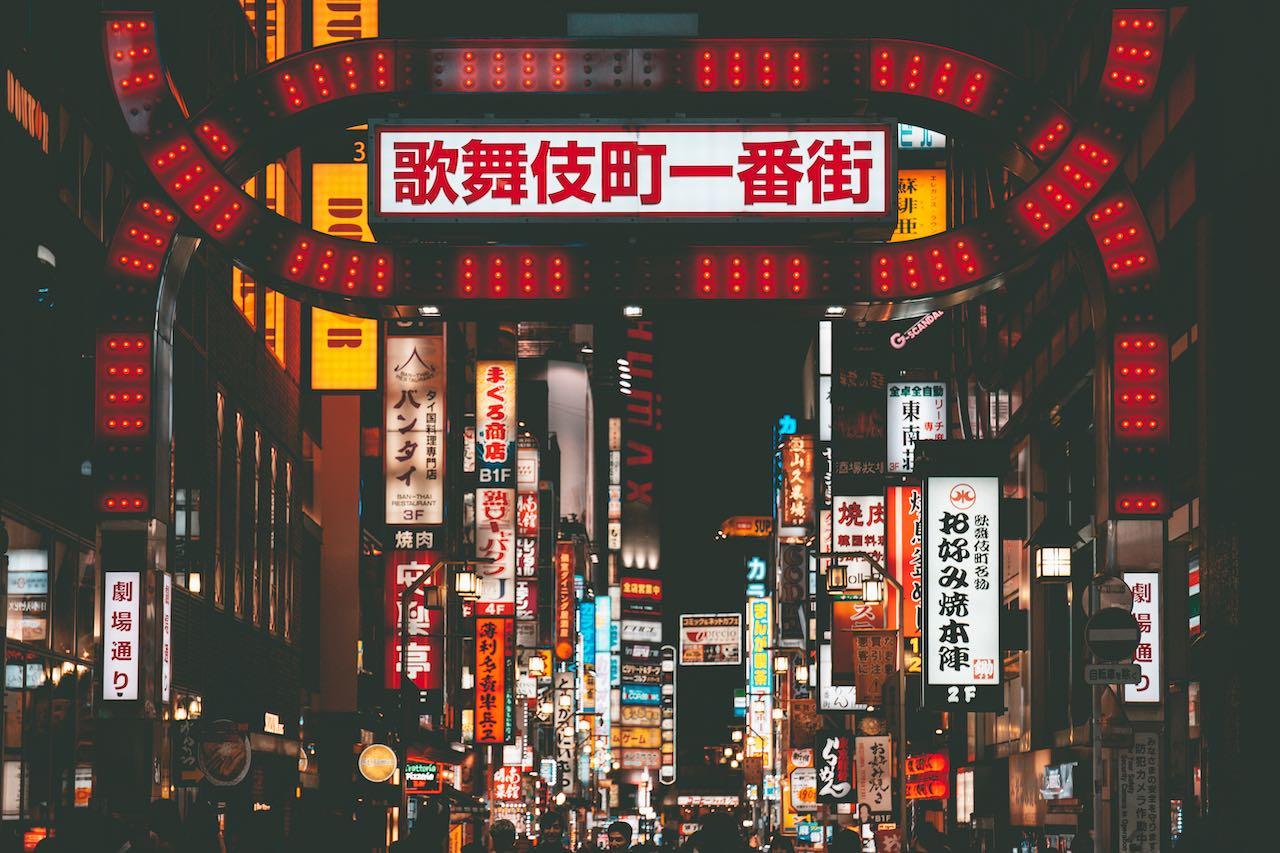 Shijuku Tokyo