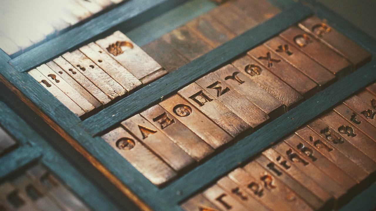 brass printing letters Antwerp