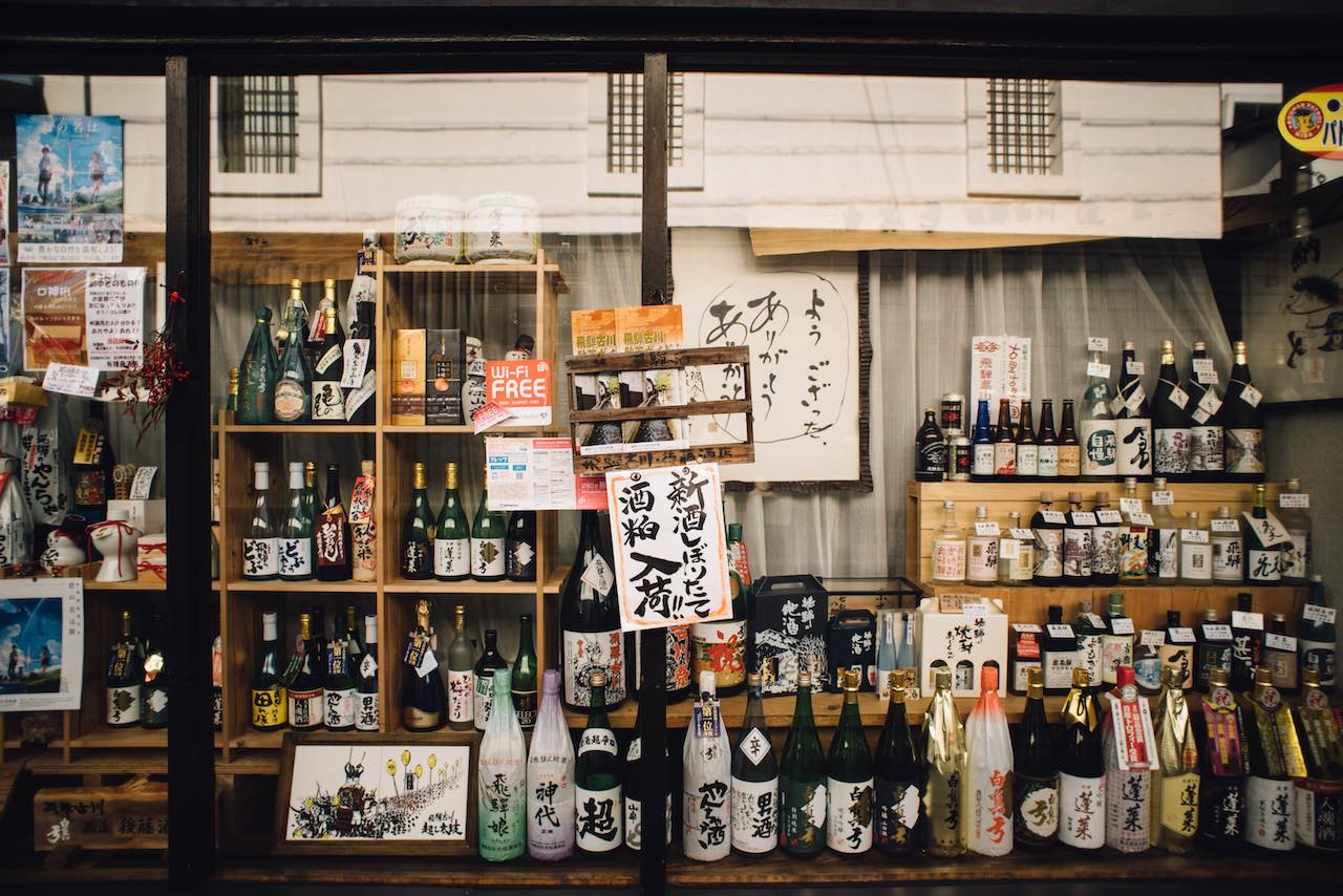 sake on display
