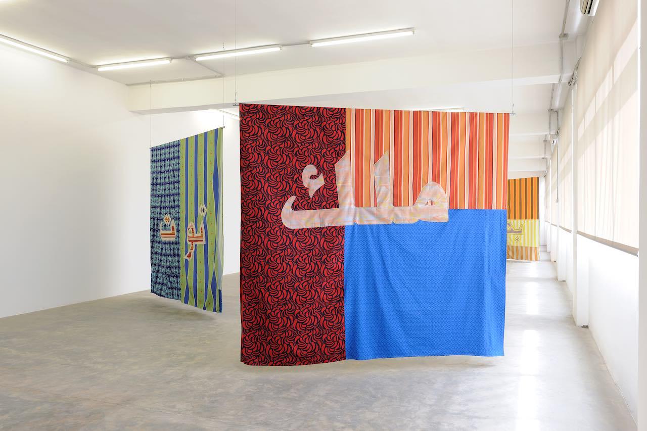 Sfeir-Semler Gallery Beirut
