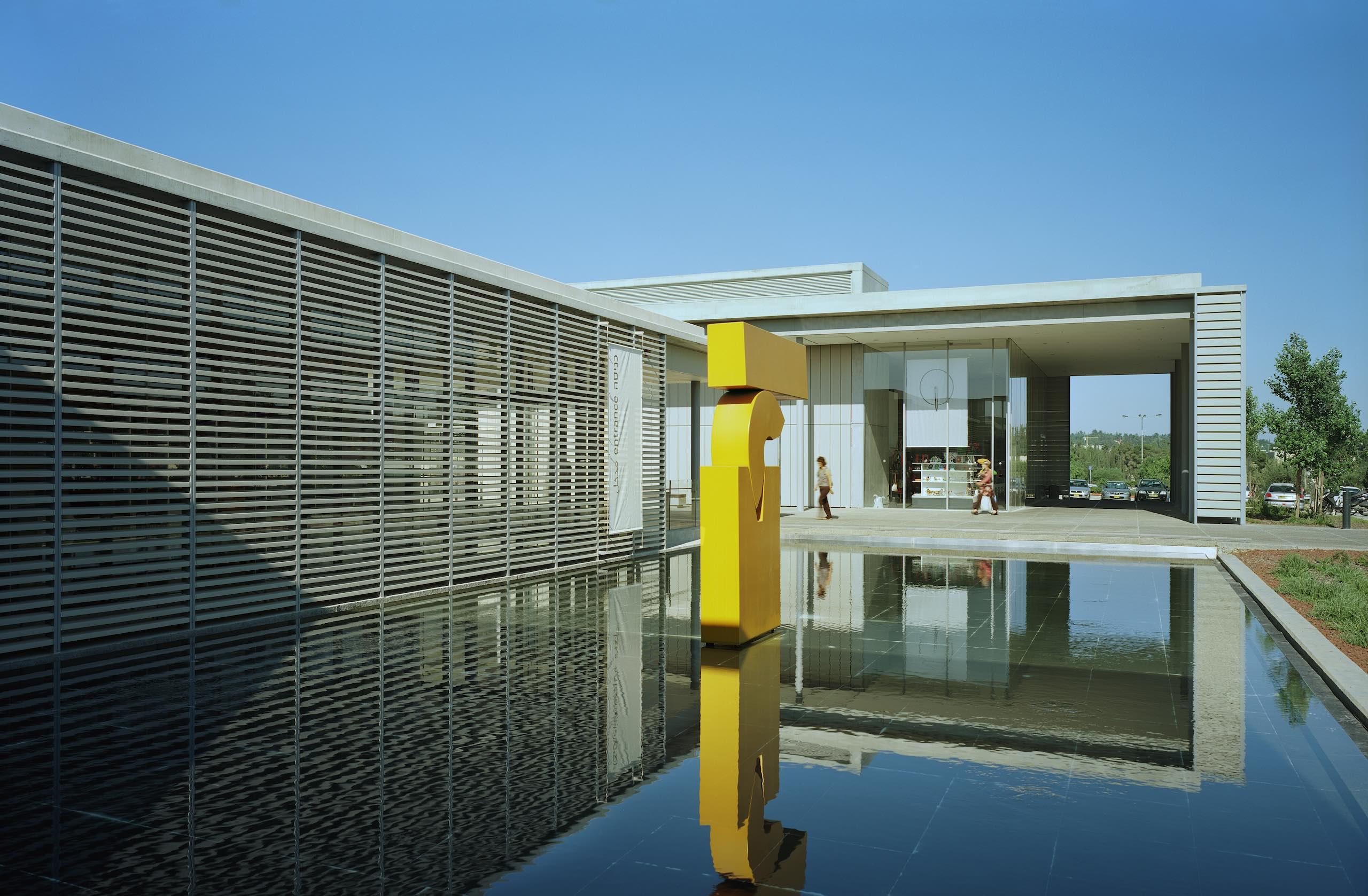 The Israel Museum   Photo: Timothy Hursley