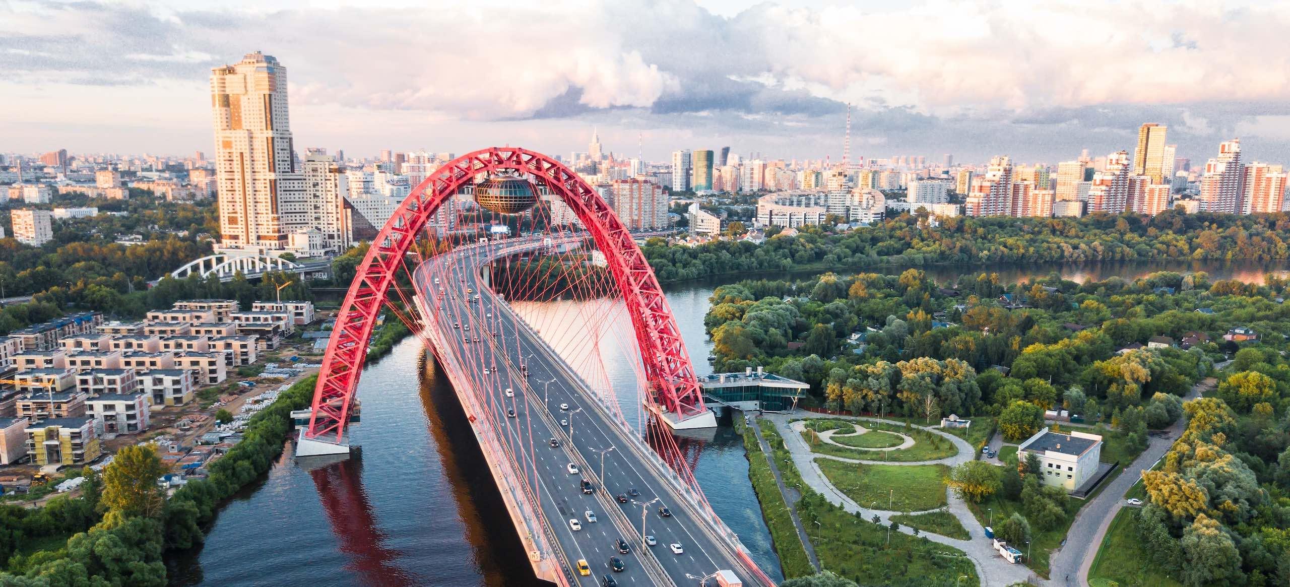 Zhivopisny Bridge | Photo: Alexander Smagin